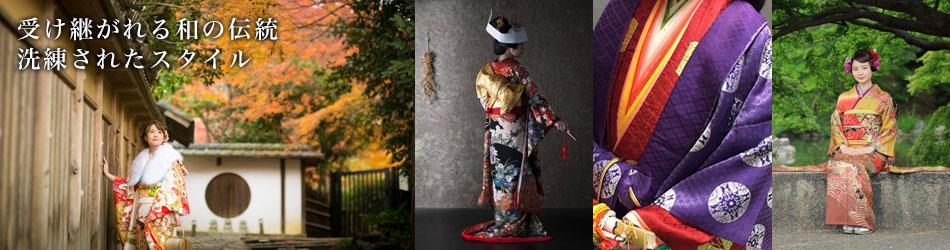 伝統を受け継ぎながら新しさも演出する着物と帯締め・和のヘアメイク